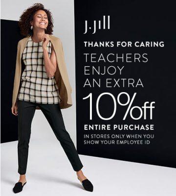 0819 D1 Mall JPGs Teachers 450x500