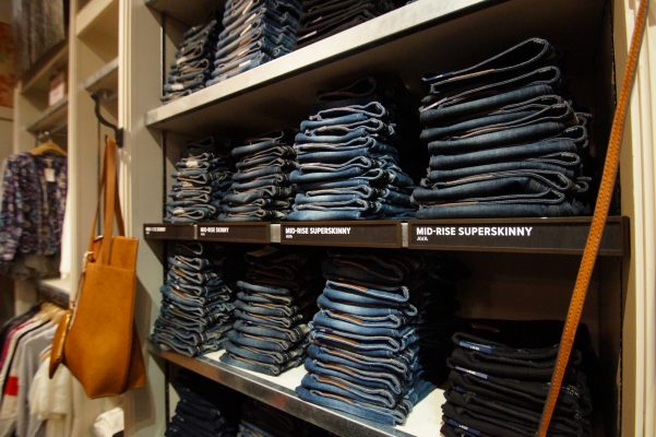 Lucky Brand Denim Wall 19